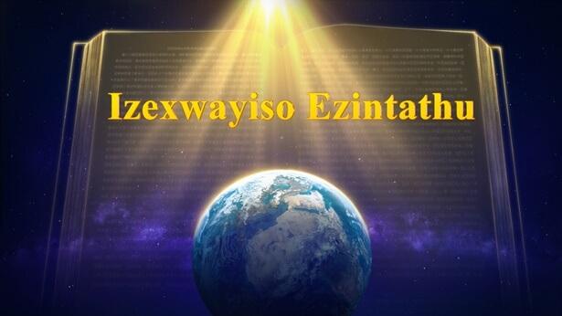 Izexwayiso Ezintathu