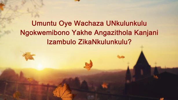 Umuntu Ochaze UNkulunkulu Ngokwemibono Yakhe Angazithola Kanjani Izambulo ZikaNkulunkulu?