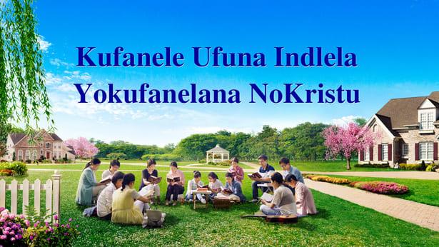Kufanele Ufune Indlela Yokufanelana NoKristu