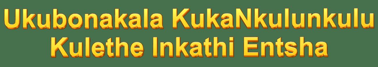 Ukubonakala KukaNkulunkulu Kulethe Inkathi Entsha