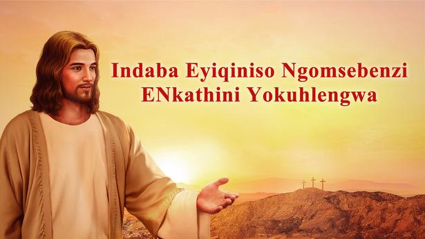 Indaba Eyiqiniso Ngomsebenzi ENkathini Yokuhlengwa