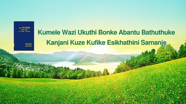 Kumele Wazi Ukuthi Bonke Abantu Bathuthuke Kanjani Kuze Kufike Esikhathini Samanje
